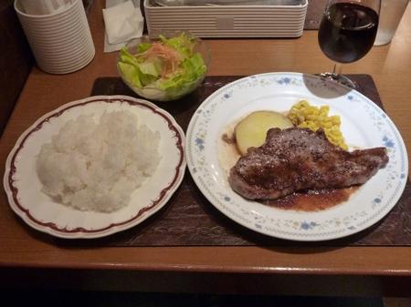 レストラン十勝