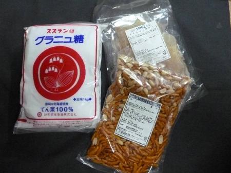 小松菜切り