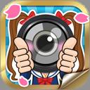 顔写真をでlineで使えるオリジナルスタンプを作れるアプリ 俺スタンプ