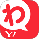 Twitterで盛り上がっている話題をチェックできるアプリ Yahoo リアルタイム検索 話題なう
