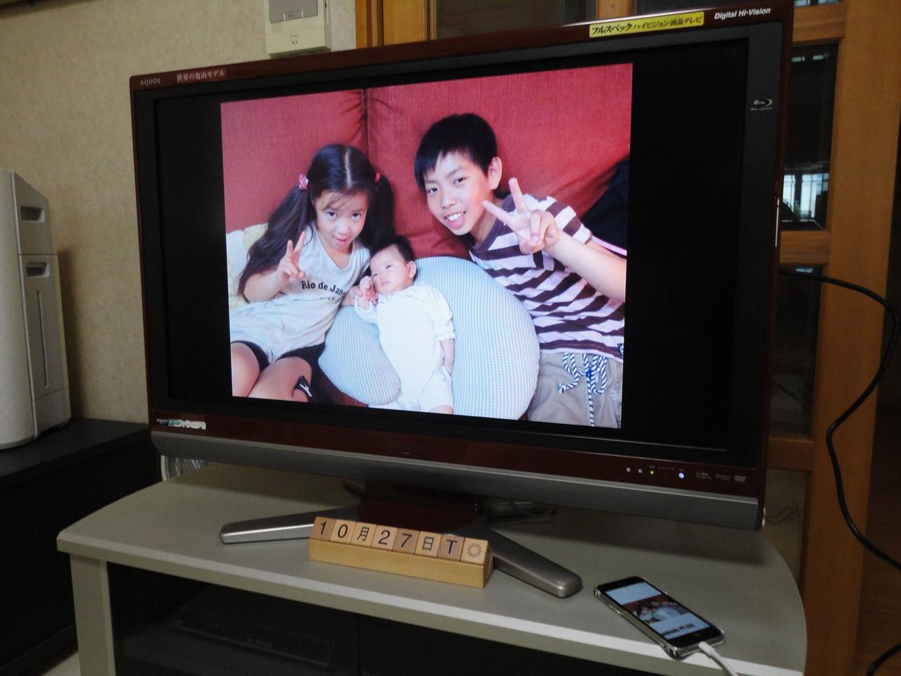 テレビ 映像 に 映す の を スマホ